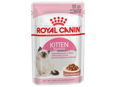 Royal Canin Kitten Instinctive Sterilised в соусе