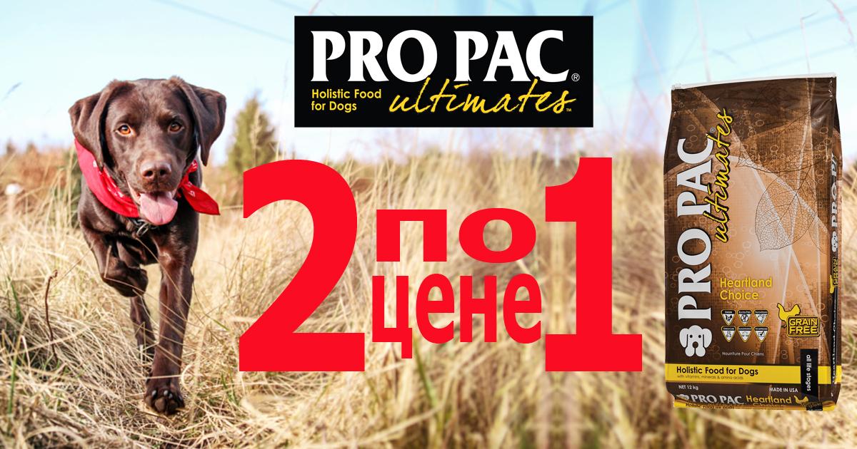 Акция Pro Pac