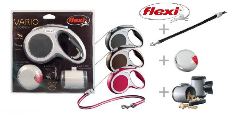 Рулетки Flexi для собак