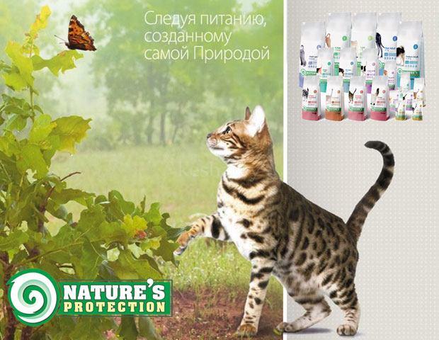 Nature`s Protection для кошек и собак